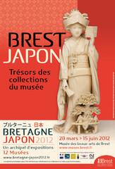 Affiche de l'exposition temporaire sur le japon