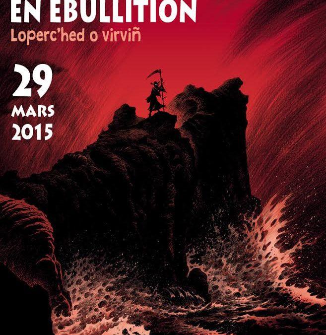 Édition 2015